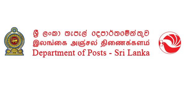 Department of Posts Sri Lanka